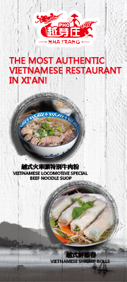 The most AUTHENTIC Vietnamese Restaurant in Xi'an!