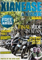 Xianease April 2015 Issue