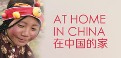 Community: At Home in China