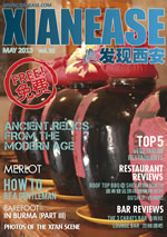 Xianease May 2013 Issue