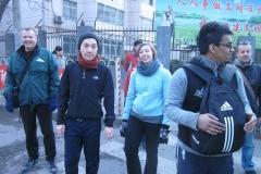 201202 - No Name Park Hash Run - Feb 4 2012