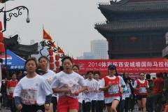 201411 - City Wall Marathon 2014