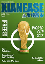2018-June-Cover