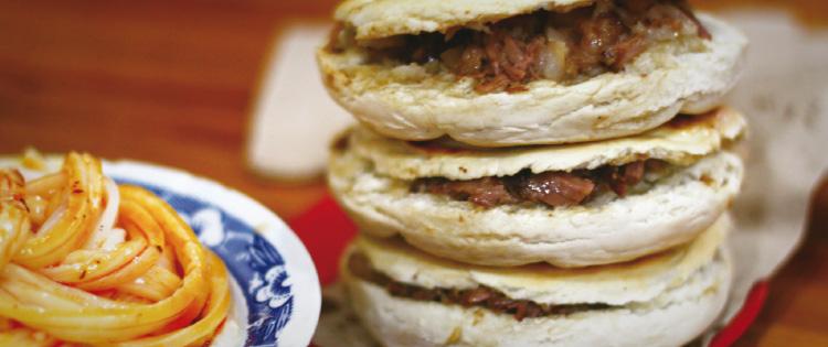 Best Burger in Xi'an