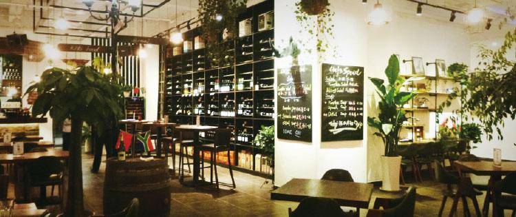 Pinotage 品乐南非餐厅