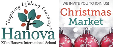 XI'an Hanova International School AD