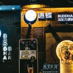 Buddha-Bar-迷蝶酒吧-750x315