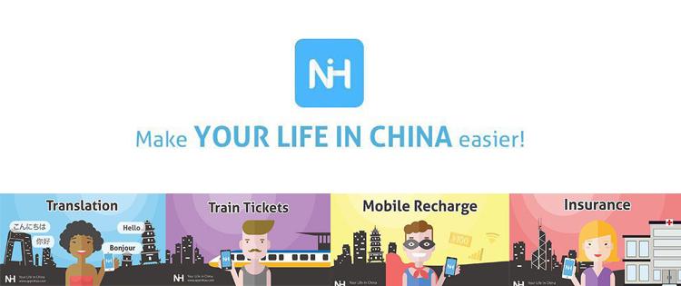Nihao App