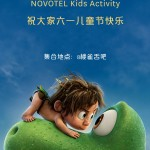 Novotel Hotel & Resorts - Children's Day