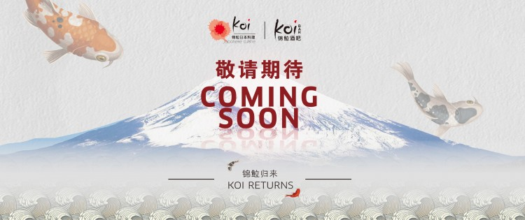 Koi Japanese restauant & Bar