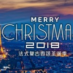CHANSON Night Christmas Eve Celebration at Novotel Xian SCPG