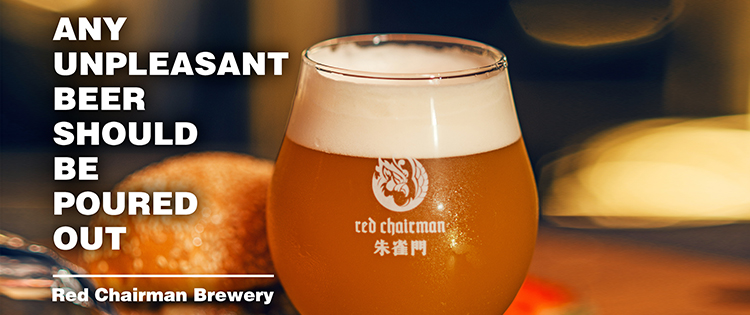 Zhuquemen Craft Beer