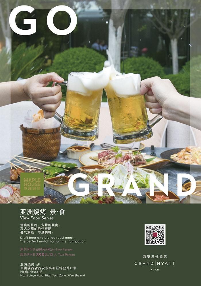 grand-hyatt---AD