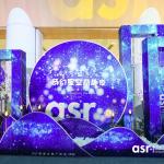 """雅诗阁中国(西安)2019雅星会""""奇幻星空奇趣夜"""" 星耀长安,亲子齐上阵"""