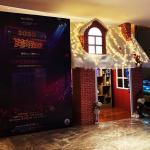 西安印力诺富特酒店成功举办2020跨年派对Countdown Party at Novotel Xi'an SCPG
