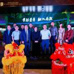 共鉴盛况丨西安锦江国际酒店2020新品入市典礼暨客户答谢会活动圆满成功