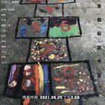 [ ONE DAY ] 某一天——儿童绘画艺术展开幕式暨公益音乐会圆满举办
