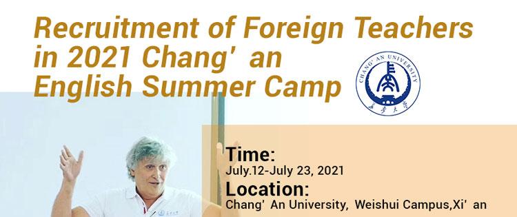 Recruitment of Foreign Teachers in 2021 Chang'an English Summer Camp